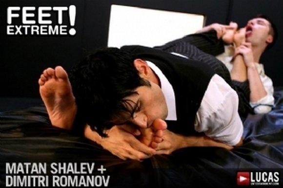 gay porn star Matan Shalev Dimitri Romanov feet fetish Lucas Entertainment