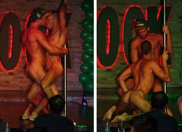 gay scene off shameless