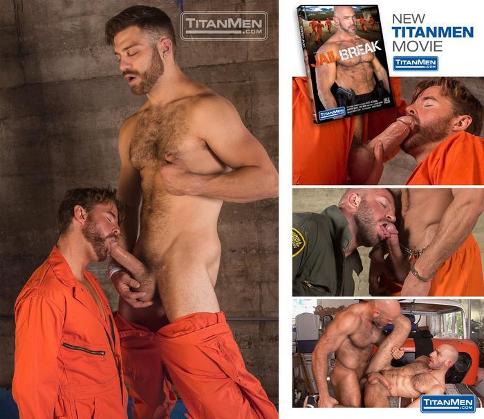 Порно гей в тюряге