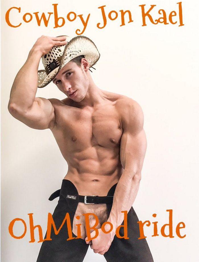 Jon Kael BelAmi Gay Porn Star Cowboy OhMiBod