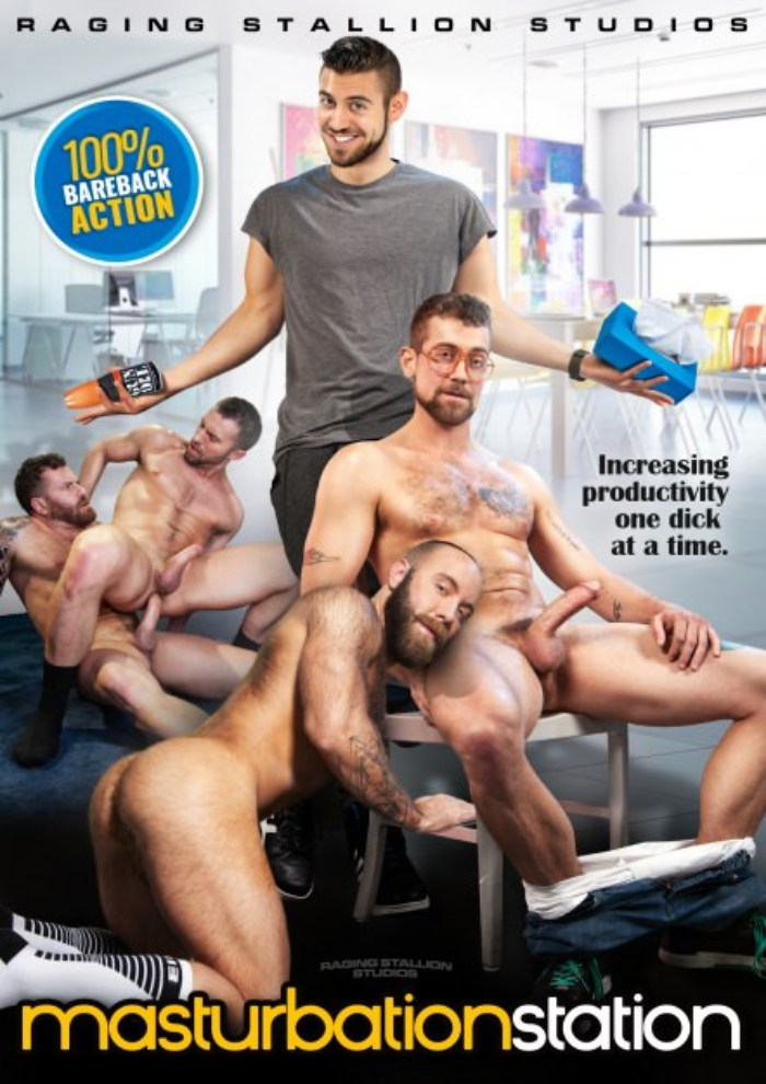 Masturbation Gay Porn DVD Cover